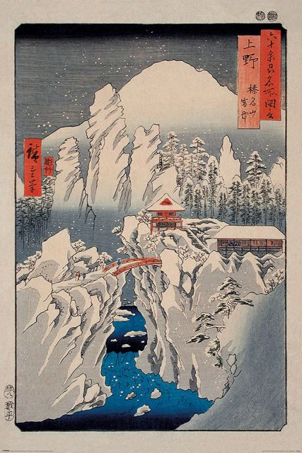 Snow on Mount Haruna - plakat