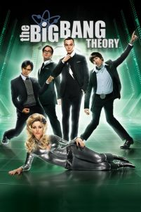 The Big Bang Theory (Barbarella) - plakat