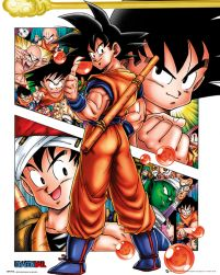 plakat z bohaterami filmu anime Dragon Ball