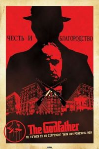 The Godfather (Russian) - plakat