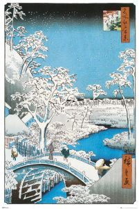 Plakat Hiroshige The Drum Bridge