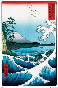Plakat Hiroshige The Sea At Satta