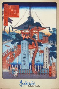 The Temple of Amida Pond - plakat