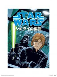 Star Wars Dark Side Anime - reprodukcja